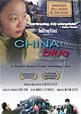 DVD-CB.jpg